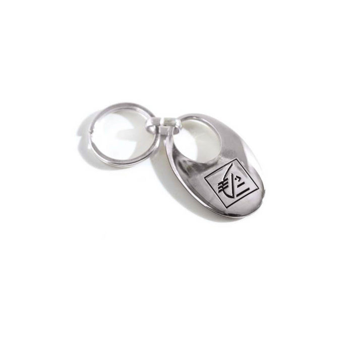 porte-cles-luxe-finition-nickel-satine-caisse-d-epargne-2